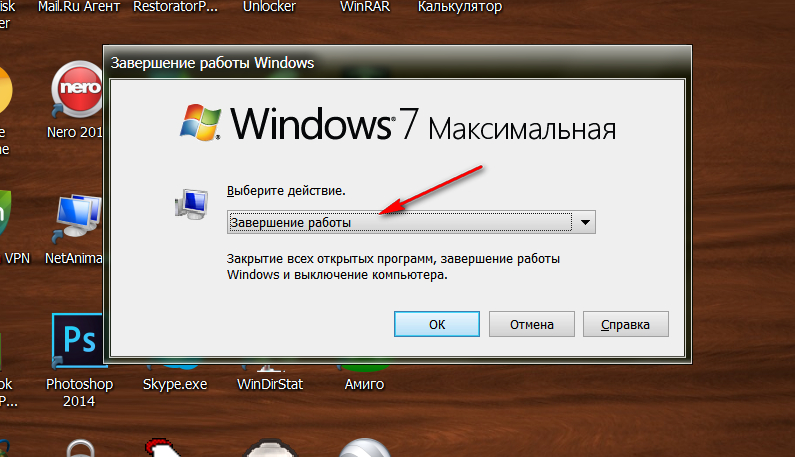Proper shutdown laptop  How to turn off the laptop computer