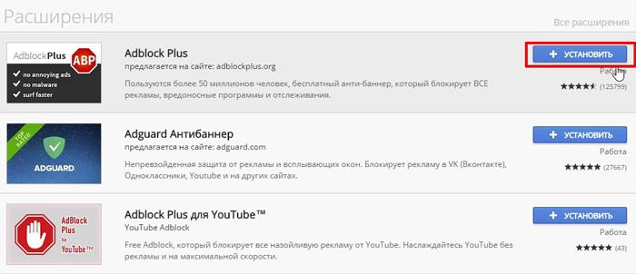 Download extension ed block  Adblock Plus ad blocker for