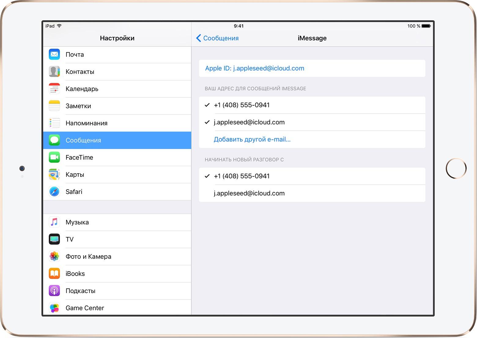 566b8a71d إيقاف تشغيل خدمة FaceTime. للقيام بذلك ، انتقل إلى قائمة